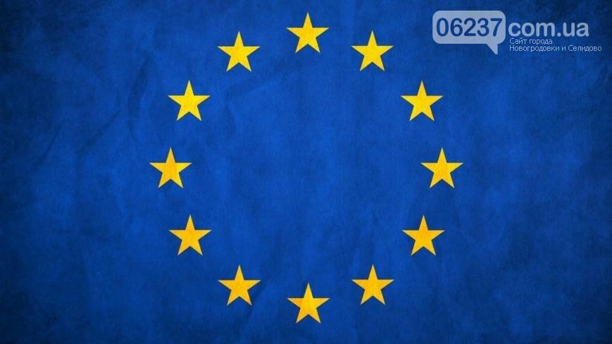 В странах ЕС назвали минимальную сумму, которую нужно иметь украинцам при пересечении границы, фото-1