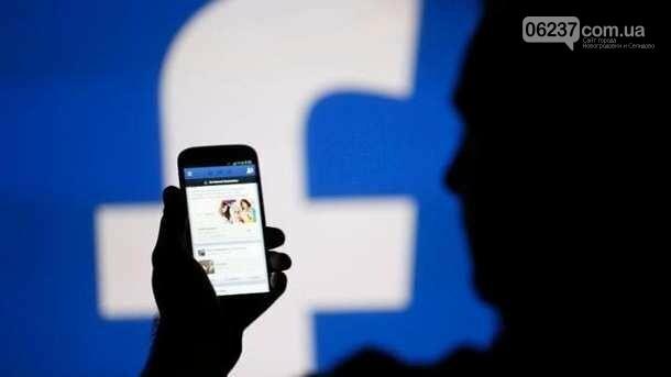 Вместо ВКонтакте: украинец создал приложение для прослушивания музыки в Facebook, фото-1