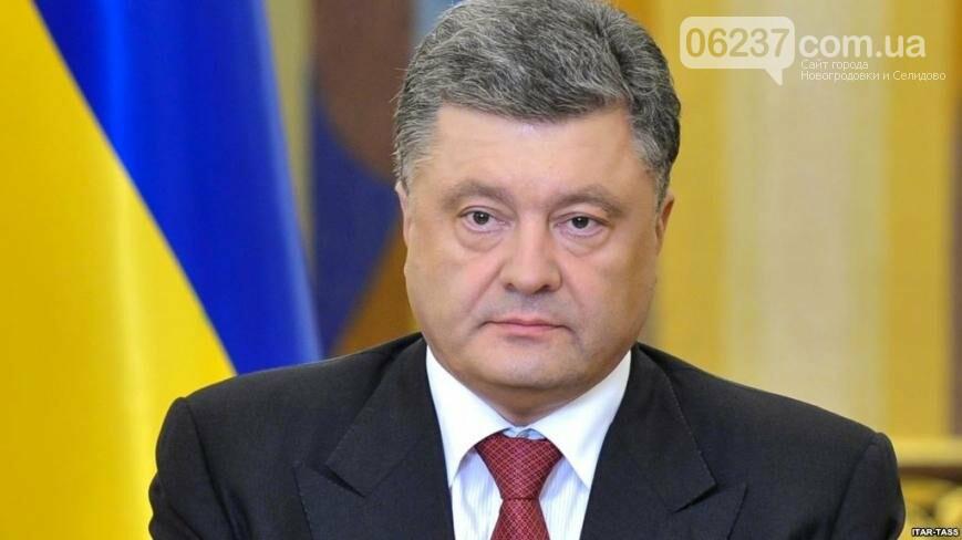 Порошенко рассказал, почему в Украине заблокировали российские соцсети, фото-1