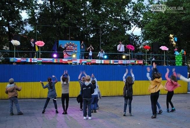 День Європи в Новогродівці, фото-1