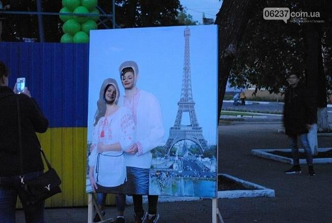 День Європи в Новогродівці, фото-2