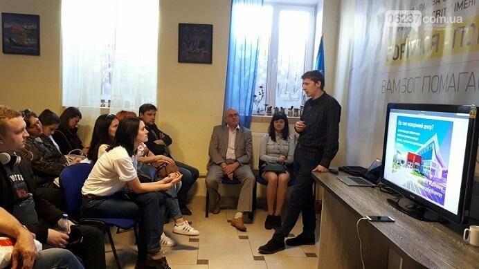 Делегацією Донецької областіІ відвідала молодіжні центри у Луцьку та Києві, фото-8