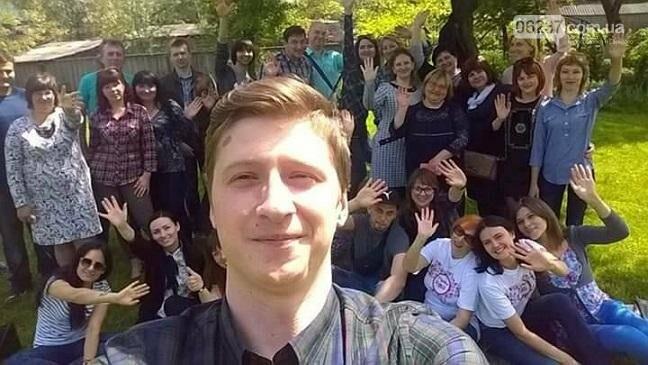 Делегацією Донецької областіІ відвідала молодіжні центри у Луцьку та Києві, фото-9