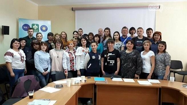 Делегацією Донецької областіІ відвідала молодіжні центри у Луцьку та Києві, фото-1