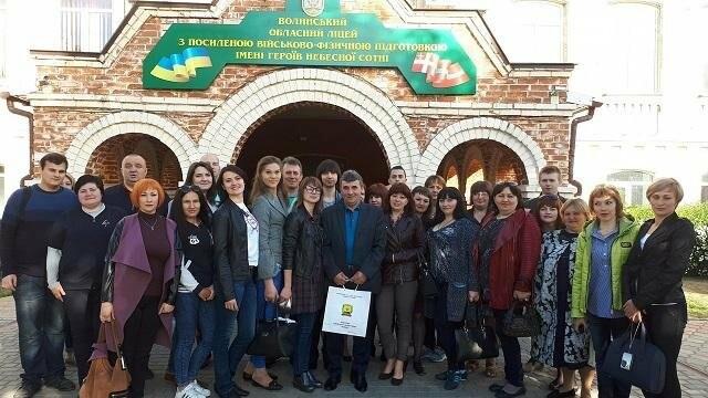 Делегацією Донецької областіІ відвідала молодіжні центри у Луцьку та Києві, фото-3