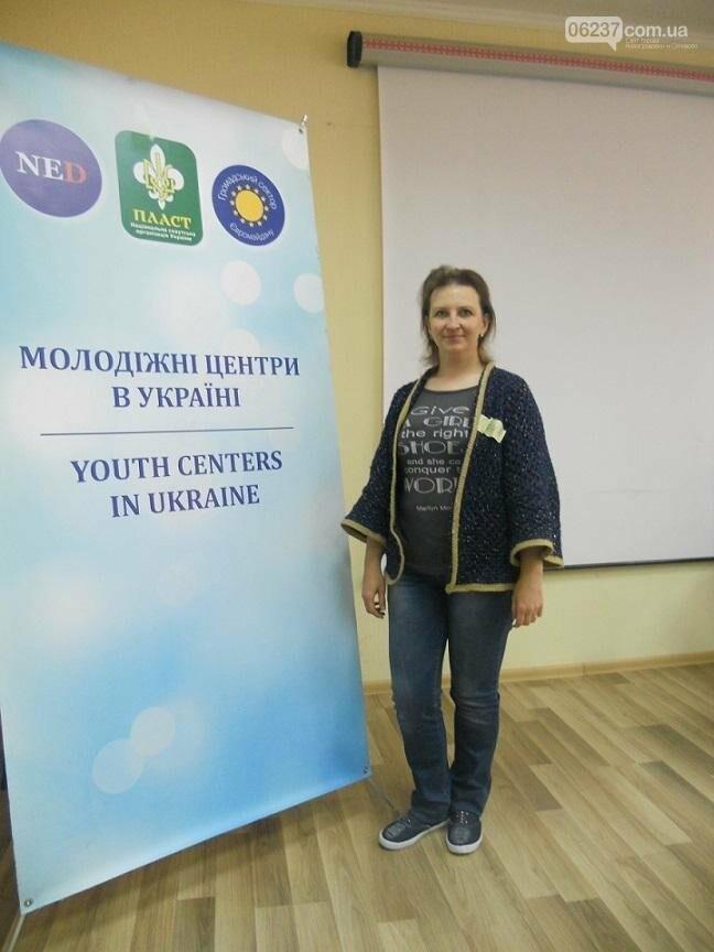 Делегацією Донецької областіІ відвідала молодіжні центри у Луцьку та Києві, фото-4