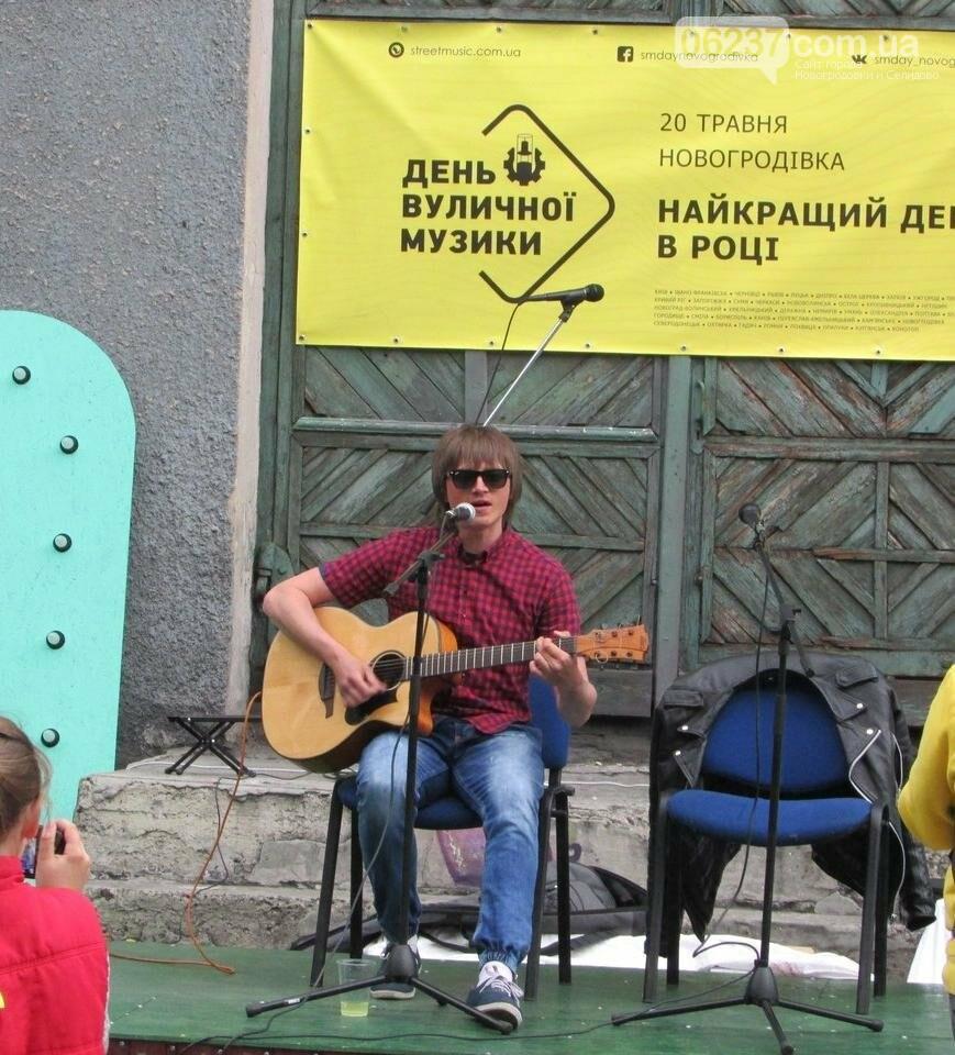 День Вуличної Музики, фото-8