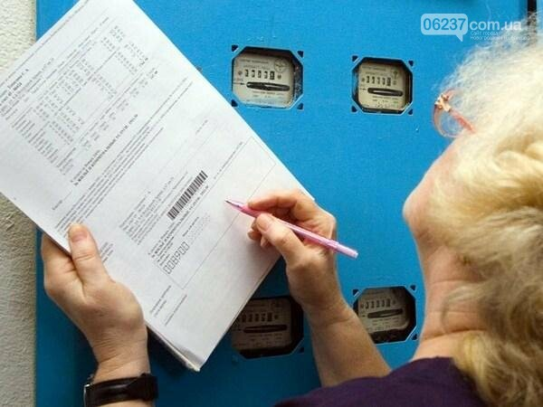 Жители Селидово, Горняка и Украинска будут платить за электроэнергию по-новому, фото-1