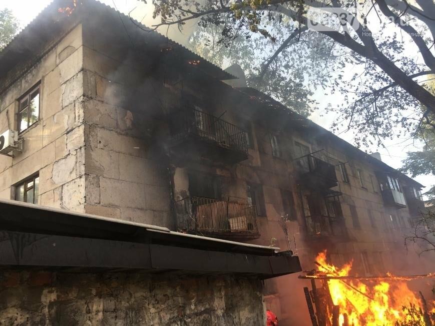 Страшный пожар в Новогродовке, фото-3