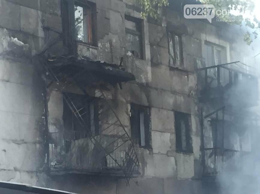 Страшный пожар в Новогродовке, фото-1