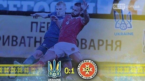 Сборная Украины проиграла одной из худших команд мира, фото-1