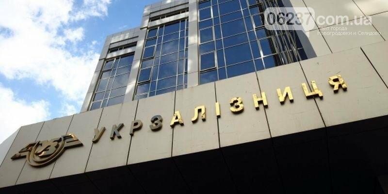 """""""Укрзализныця"""" переплачивает за топливо сотни миллионов гривен, фото-1"""