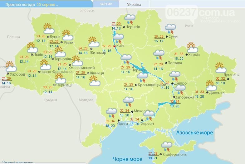В Украину возвращается аномальная жара: прогноз синоптиков на неделю, фото-1