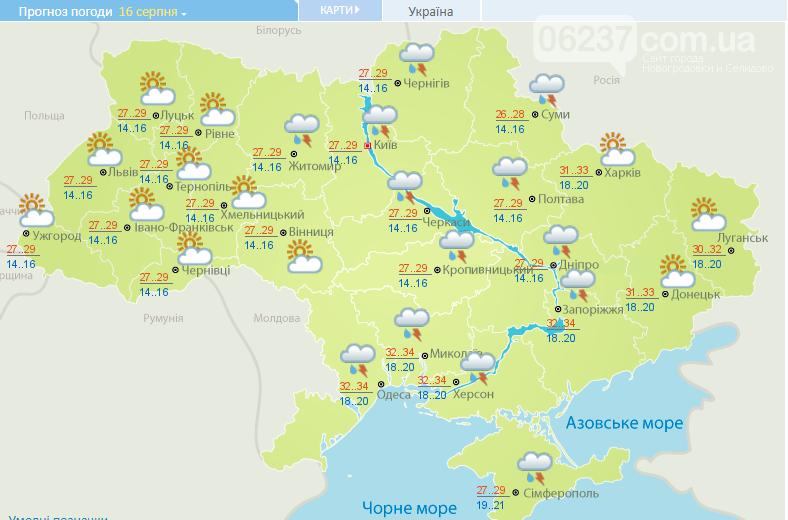 В Украину возвращается аномальная жара: прогноз синоптиков на неделю, фото-2