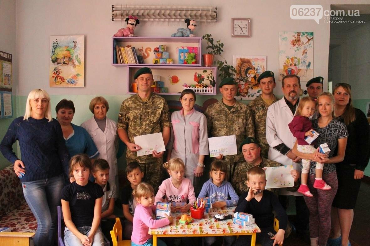 ПРИКОРДОННИКИ ПРОВЕЛИ БЛАГОДІЙНУ АКЦІЮ, фото-5