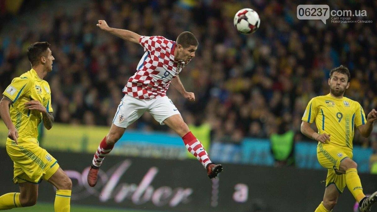 Украина - Хорватия 0:2, фото-1