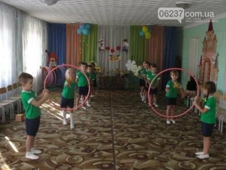 День козацтва для малюків, фото-1