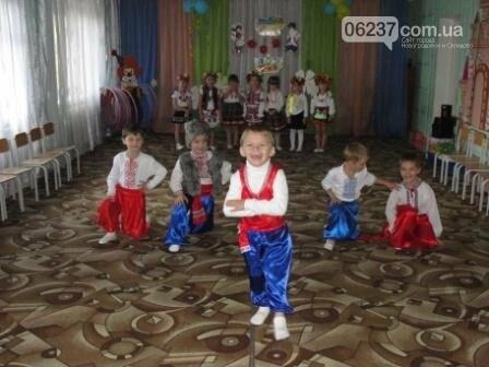 День козацтва для малюків, фото-4
