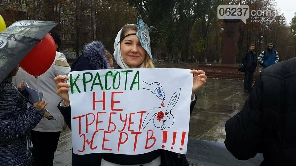 """""""Выйди за меня!"""": Как и ради чего прошел Всеукраинский марш за права животных, фото-2"""