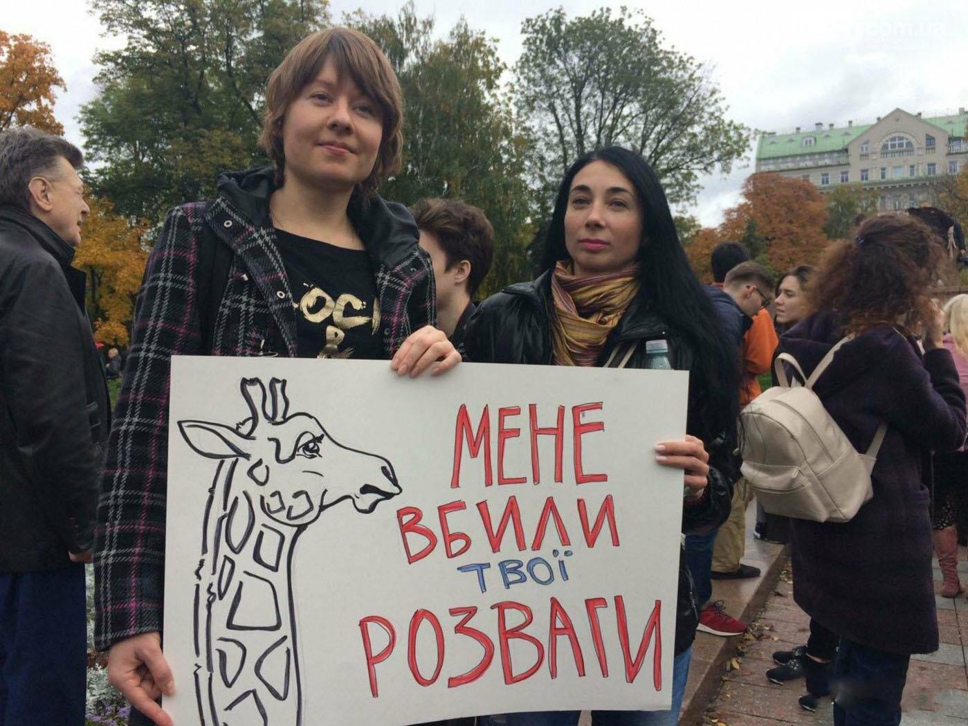 """""""Выйди за меня!"""": Как и ради чего прошел Всеукраинский марш за права животных, фото-10"""