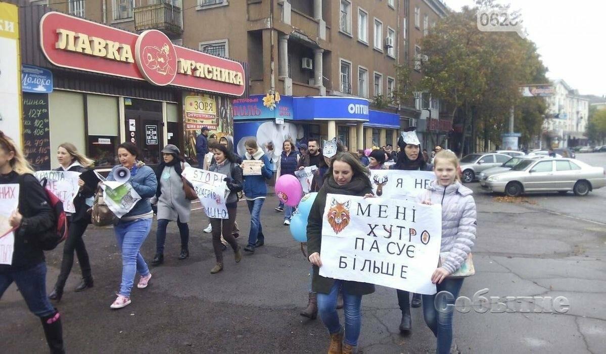 """""""Выйди за меня!"""": Как и ради чего прошел Всеукраинский марш за права животных, фото-8"""