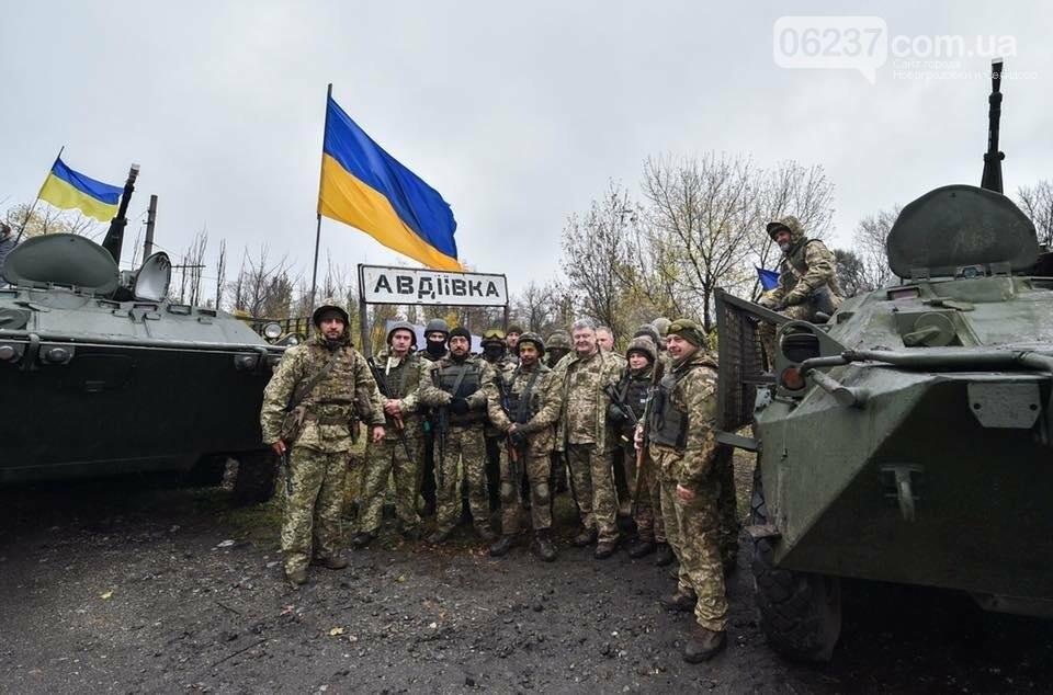 Порошенко заверил жителей Авдеевки, что сделает все для деоккупации украинских территорий, фото-7