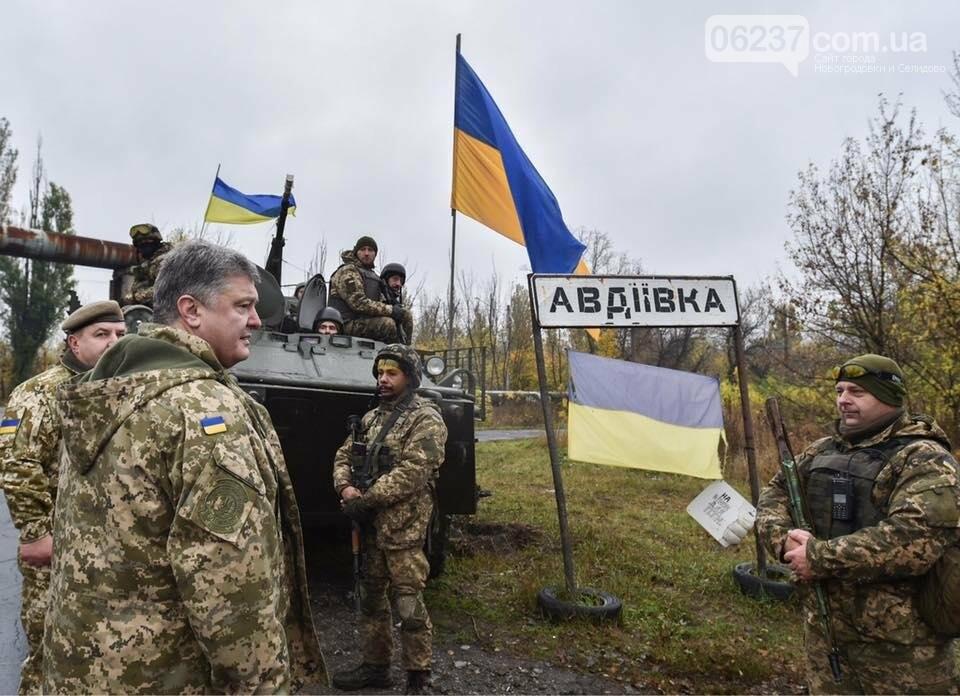 Порошенко заверил жителей Авдеевки, что сделает все для деоккупации украинских территорий, фото-4