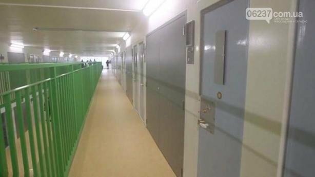 Самая комфортабельная тюрьма в Великобритании , фото-9