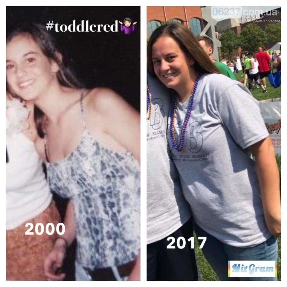 До і після дітей: новий флешмоб #GotToddlered, фото-7