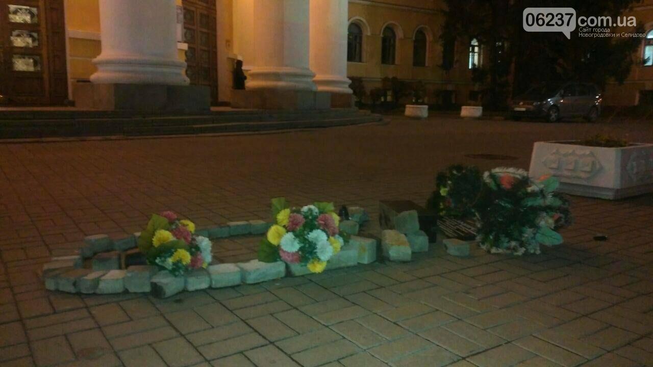 В Киеве разбили памятник Герою Небесной Сотни, фото-2