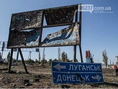 В оккупированном Донецке появляются объявления об официальном трудоустройстве в Европе, фото-1