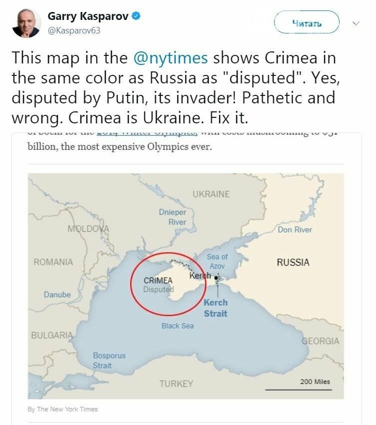 """The New York Times напечатала карту со """"спорным"""" Крымом, фото-1"""