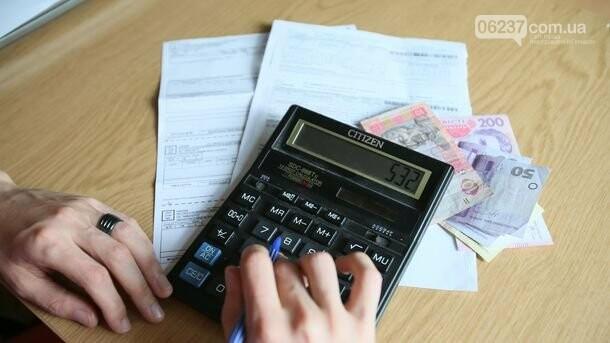 Новый закон о ЖКХ: пеня, абонплата и право жильцов штрафовать коммунальщиков, фото-1