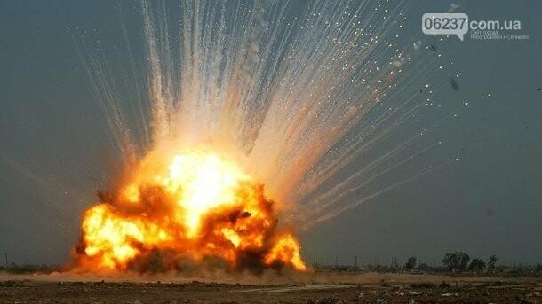 В Харькове неизвестные взорвали банкомат, фото-1