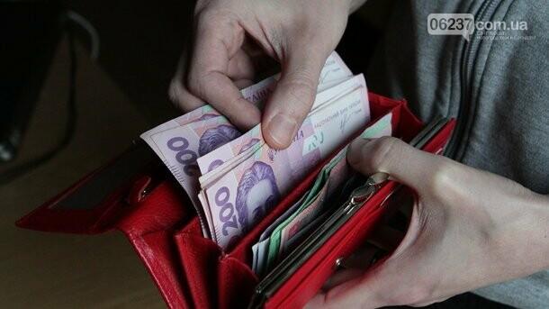 Повышение прожиточного минимума: кому и сколько денег добавили в декабре, фото-1