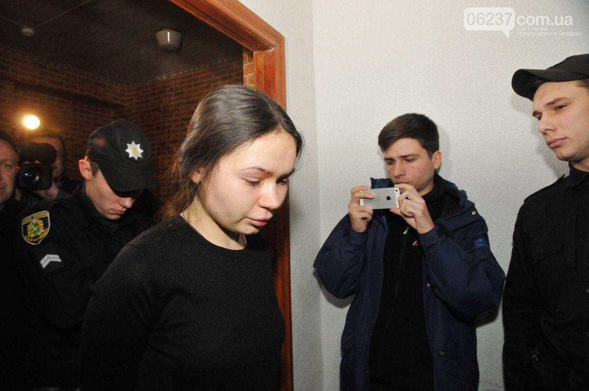 Вже без сліз й з вибаченнями перед родичами загиблих у ДТП: як у Харкові проходить суд над Зайцевою (фоторепортаж), фото-2