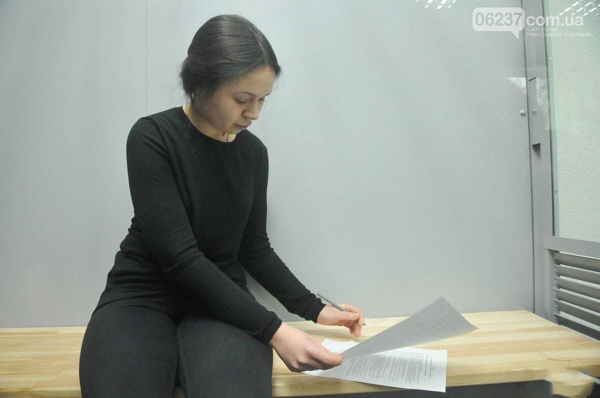 Вже без сліз й з вибаченнями перед родичами загиблих у ДТП: як у Харкові проходить суд над Зайцевою (фоторепортаж), фото-4