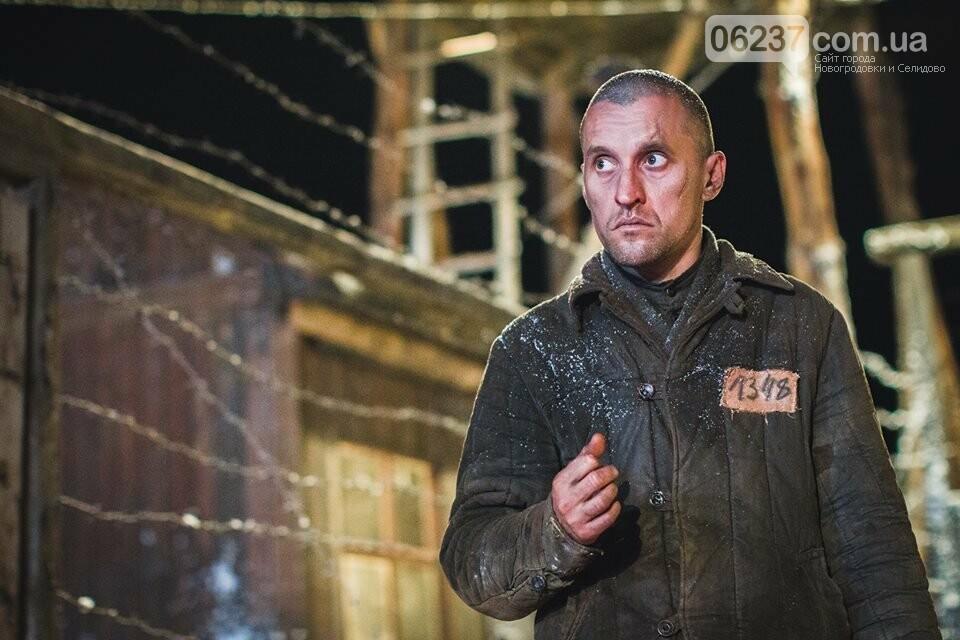 ТОП-5 лучших украинских фильмов 2017 года, фото-2
