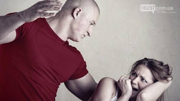 Большинство женщин считает проявлением насилия только побои, фото-1