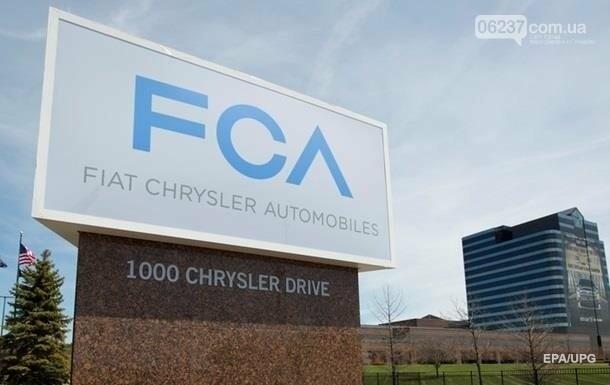 Fiat отзывает почти два миллиона авто, фото-1
