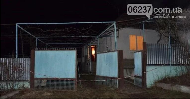 На Закарпатье мать зарезала двухлетнюю дочь и ранила отца (18+), фото-1