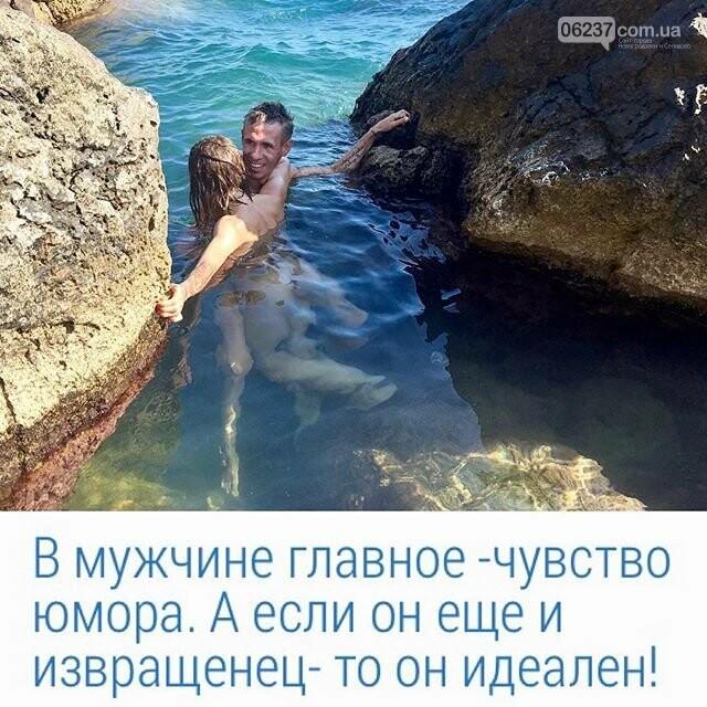 Панин шокировал голым фото в Крыму, фото-1