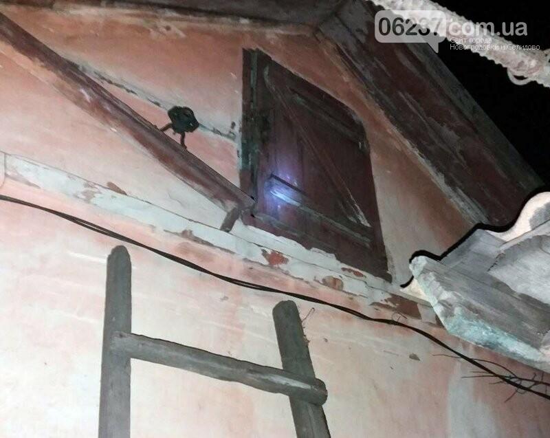 Селидівські правоохоронці, приїхавши за викликом на сімейну сварку, знайшли «наркотичну схованку» дебошира, фото-1