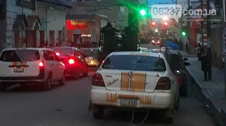 В Боливии произошел новый взрыв, есть погибшие, фото-1