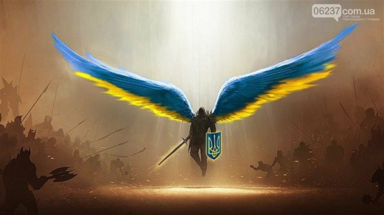Погибшего от пули снайпера украинского воина Павла Билика на коленях встречали в родном селе на Виннитчине - Цензор.НЕТ 9889