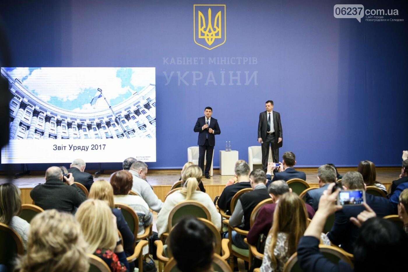 Уряд підтримує внесення в порядок денний роботи Парламенту законопроекту про Антикорупційний суд, – Володимир Гройсман, фото-1