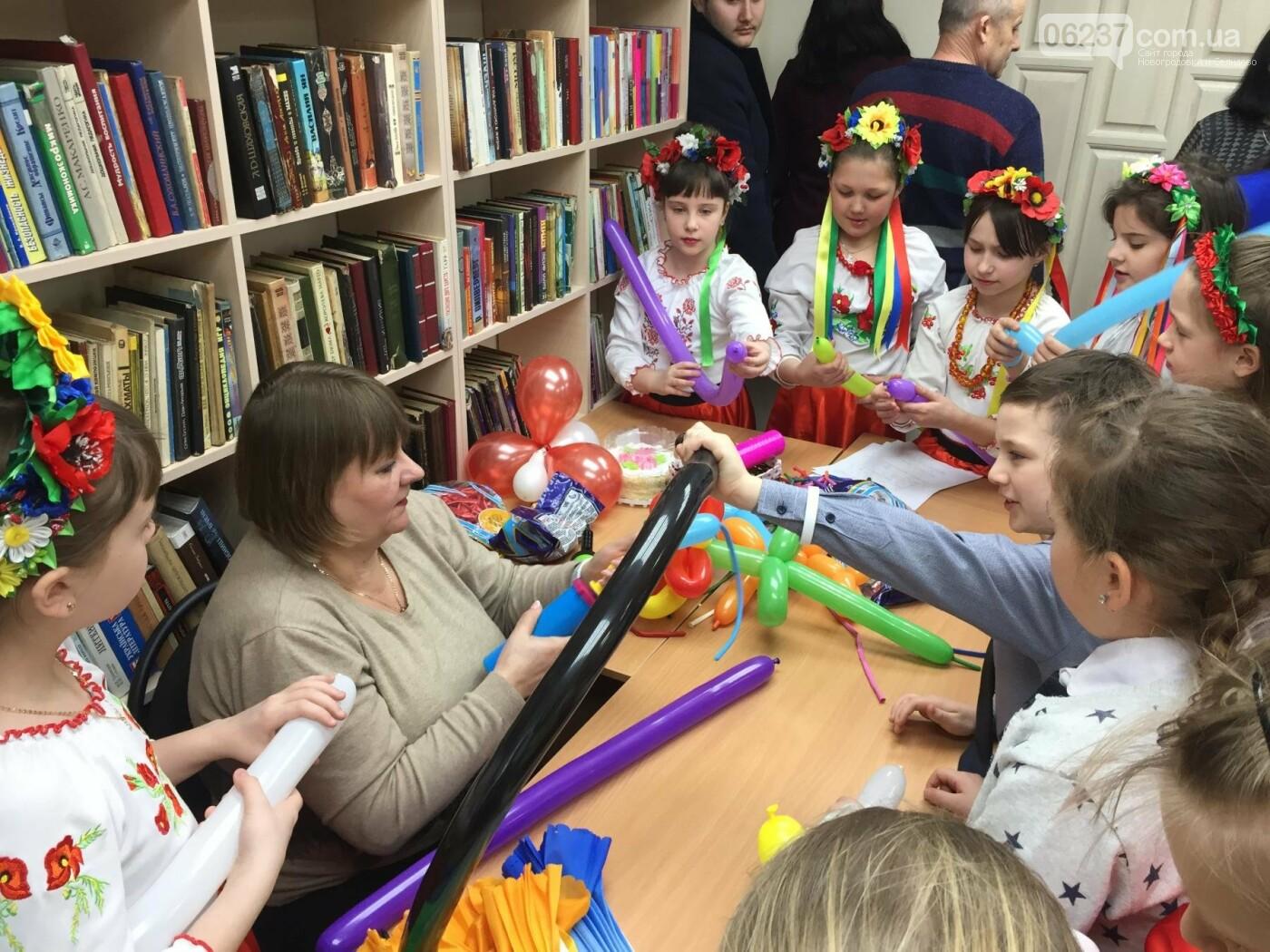 Открытие библиотеки в Новогродовке в рамках проекта Международной организации по миграции, фото-4
