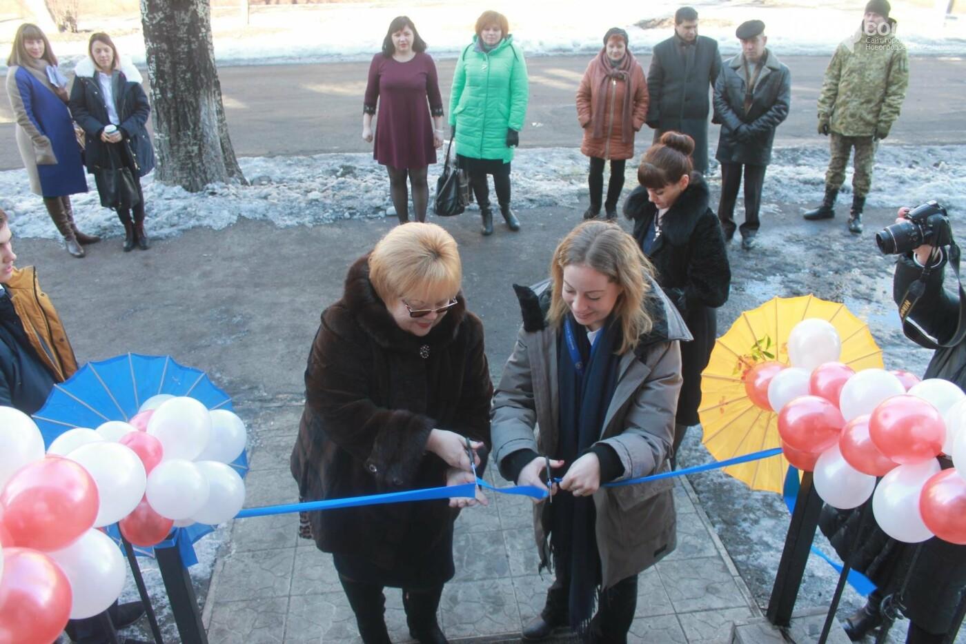 Открытие библиотеки в Новогродовке в рамках проекта Международной организации по миграции, фото-1