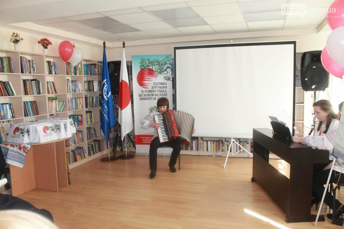 Открытие библиотеки в Новогродовке в рамках проекта Международной организации по миграции, фото-9