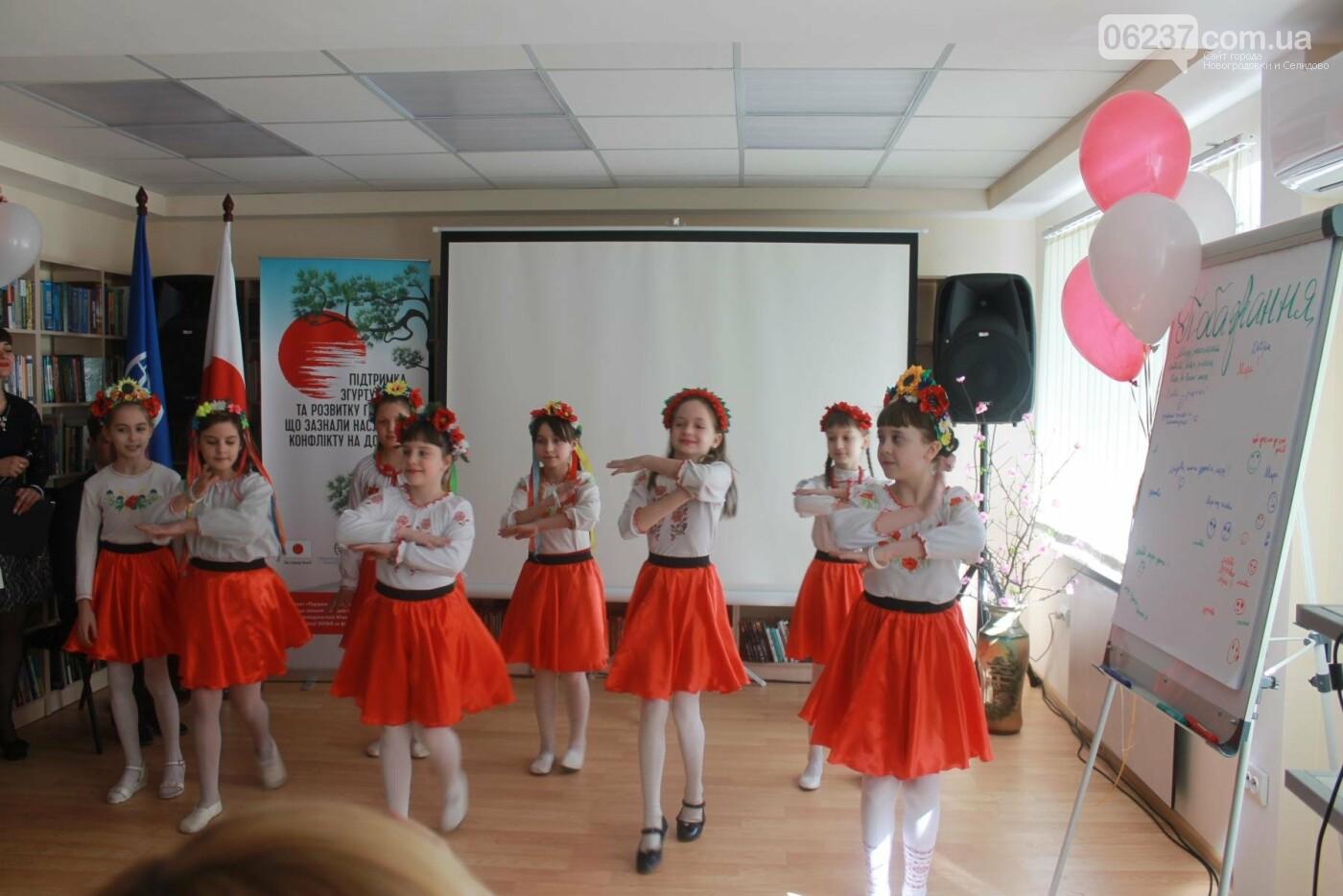 Открытие библиотеки в Новогродовке в рамках проекта Международной организации по миграции, фото-5